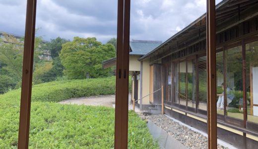 名越康文先生の心理学合宿に行ってきました。