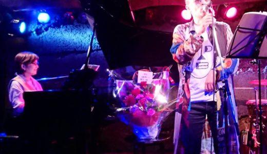 The Bardic Bandのライブに行ってきました♪
