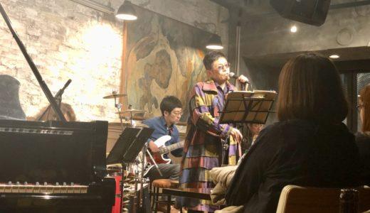 The Bardic Bandのライブに行ってきました!