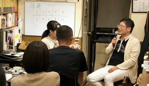 名越康文先生にお立ち寄りいただきました。